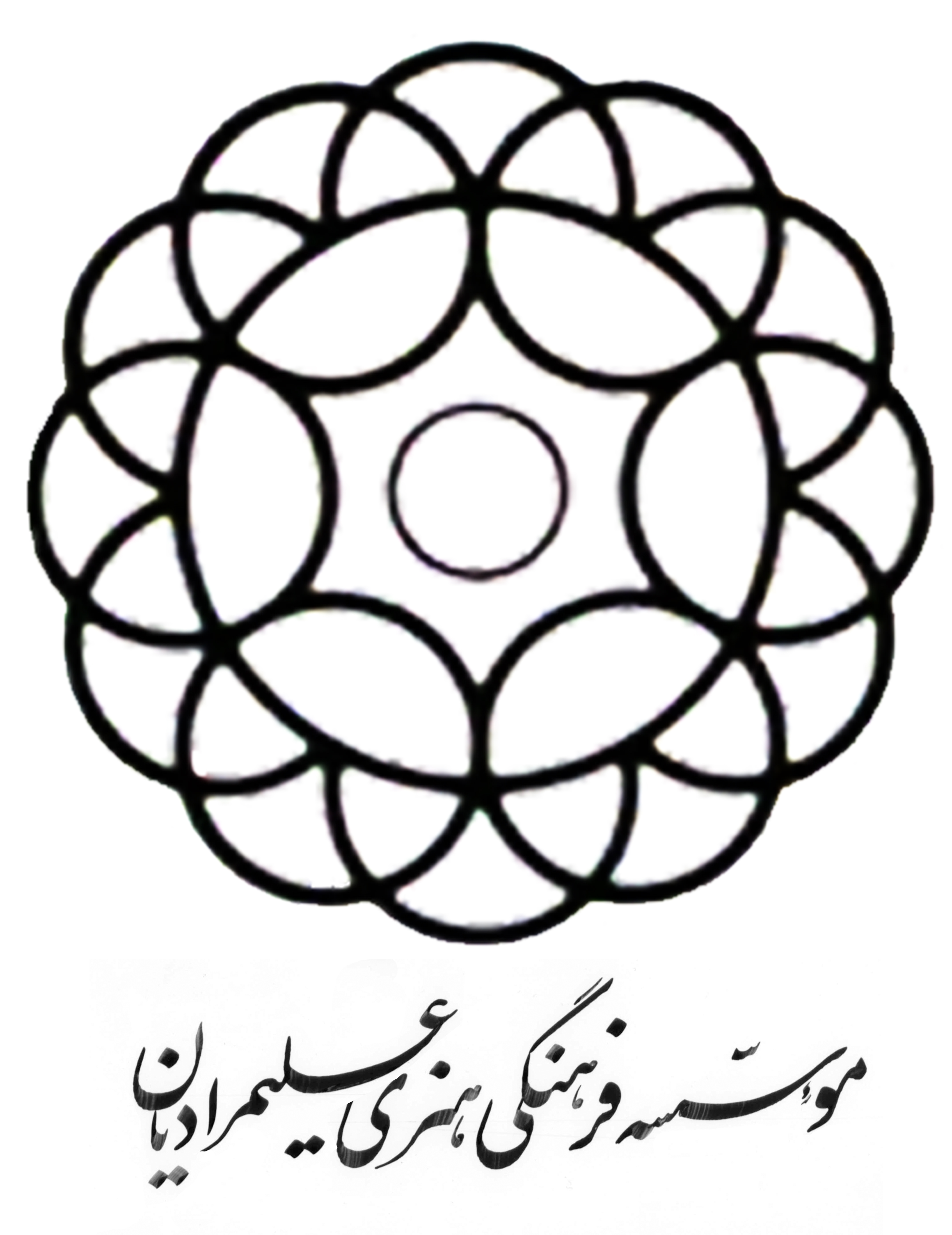کانال تلگرام موسسه فرهنگی علیمرادیان